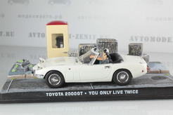 Toyota 2000 GT - You Only Live Twice